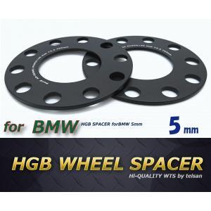 BMW用 HGB ワイドトレッド ホイールスペーサー 5mmハブ無し(2枚組)(レターパック便は送料無料)|granbeat