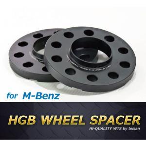 HGBホイールスペーサー/M-Benz用_15mm_/PCD112HUB66.6/ブラックアルマイト仕様|granbeat