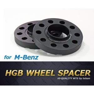HGBホイールスペーサー/M-Benz用_20mm_/PCD112HUB66.6/ブラックアルマイト仕様|granbeat
