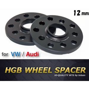 HGBホイールスペーサー/VW-AUDI(ワーゲン・アウディ)用_12mm_/PCD100/112HUB57mm/ブラックアルマイト仕様|granbeat