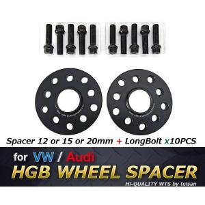 HGB ホイールスペーサー / VW - AUDI(ワーゲン・アウディ)用_12-15-20mmセレクト_/PCD100/112HUB57mm スペーサー + ロングボルト 10本|granbeat