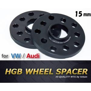 HGBホイールスペーサー/VW-AUDI(ワーゲン・アウディ)用_15mm_/PCD100/112HUB57mm/ブラックアルマイト仕様|granbeat