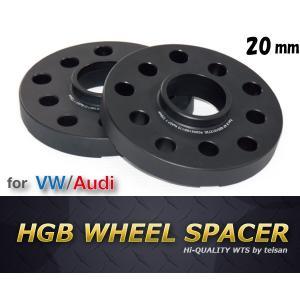 HGBホイールスペーサー/VW-AUDI(ワーゲン・アウディ)用_20mm_/PCD100/112HUB57mm/ブラックアルマイト仕様|granbeat