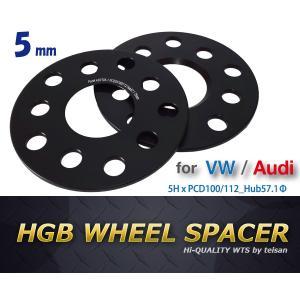 HGB ホイール スペーサー / VW - Audi (ワーゲン・アウディ)用_5mm_/PCD100/112/HUB57mm/ブラックアルマイト仕様【レターパック便は送料無料】|granbeat