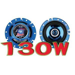 コアキシャル 2WAY トレードイン スピーカー  ( 130W  16cm )|granbeat