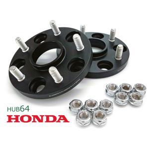 ハブセンターリング一体型 ワイドトレッド スペーサー 15mm PCD114.3 5H P1.5 HUB64<BR>(ホンダ hub64mm ホンダ車専用設計)|granbeat