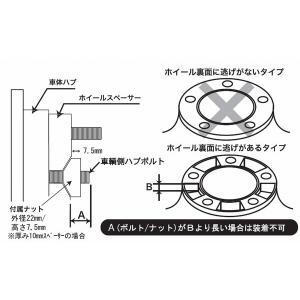 高精度ワイドトレッドスペーサー10mm|granbeat|03