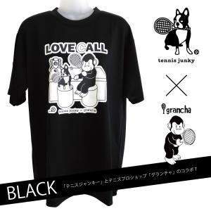 【ネコポス便送料無料】テニスジャンキー×テニスプロショップ「グランチャ」 コラボTシャツ【ブラック】|grancha914