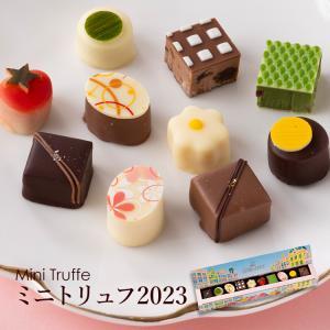 ホワイトデーお返し お菓子 whiteday チョコレート ...