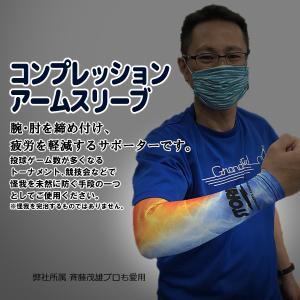 コンプレッションアームスリーブ/肘サポート/疲労軽減/ボウリング/スポーツ/STORM/BW/HAN...