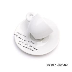 イリーアートコレクション メンディスカップ オノ・ヨーコ 1客|grandchef-gifu