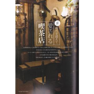 Grandeひろしま Vol.2 秋号|grande-hiroshima|05