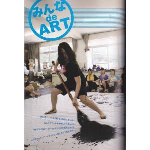 Grandeひろしま Vol.2 秋号|grande-hiroshima|06