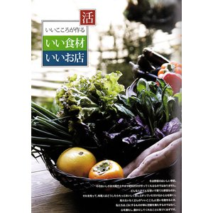 Grandeひろしま Vol.3 冬号|grande-hiroshima|04