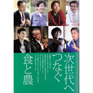 Grandeひろしま Vol.3 冬号|grande-hiroshima|05