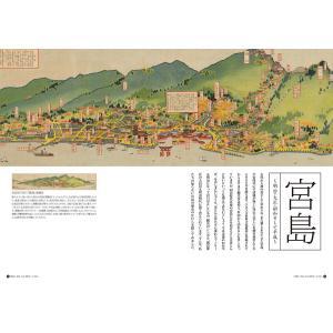 Grandeひろしま Vol.7 冬号|grande-hiroshima|03