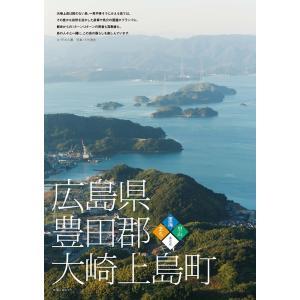 Grandeひろしま Vol.7 冬号|grande-hiroshima|05
