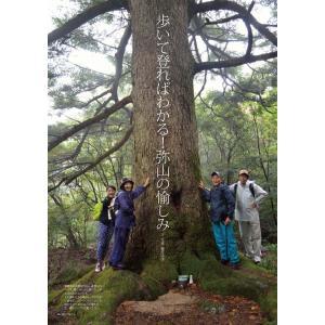 Grandeひろしま Vol.7 冬号|grande-hiroshima|06