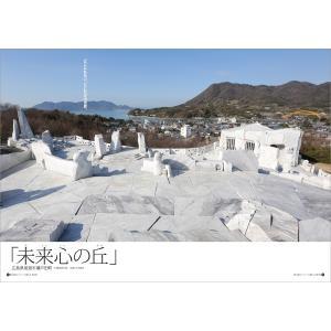 Grandeひろしま Vol.8 春号|grande-hiroshima|03