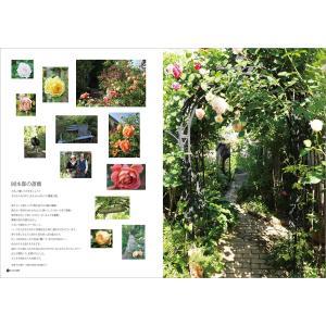 Grandeひろしま Vol.8 春号|grande-hiroshima|06