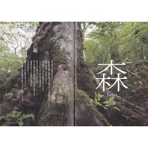 Grandeひろしま Vol.9 夏号 grande-hiroshima 04