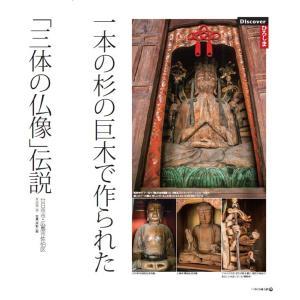 Grandeひろしま Vol.10 秋号|grande-hiroshima|05