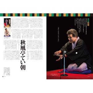 Grandeひろしま Vol.11 冬号 grande-hiroshima 03