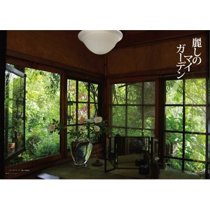 Grandeひろしま Vol.12 春号|grande-hiroshima|03