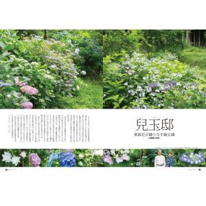 Grandeひろしま Vol.12 春号|grande-hiroshima|04