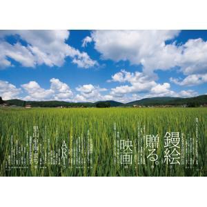 Grandeひろしま Vol.13 夏号|grande-hiroshima|03