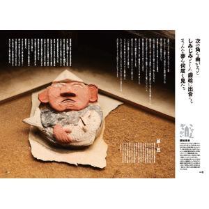 Grandeひろしま Vol.13 夏号|grande-hiroshima|05