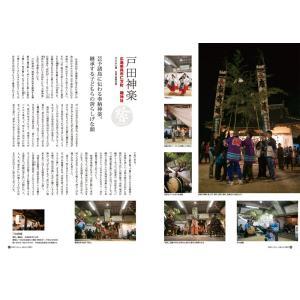 Grandeひろしま Vol.14 秋号|grande-hiroshima|06