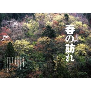Grandeひろしま Vol.16 春号 grande-hiroshima 03