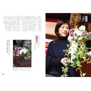 Grandeひろしま Vol.16 春号 grande-hiroshima 04