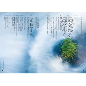 Grandeひろしま Vol.17 夏号 grande-hiroshima 02