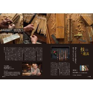 Grandeひろしま Vol.17 夏号 grande-hiroshima 05