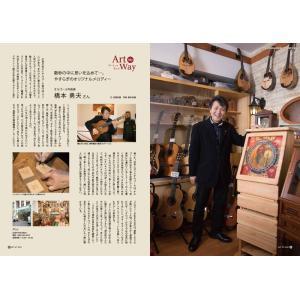 Grandeひろしま Vol.17 夏号 grande-hiroshima 06