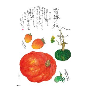Grandeひろしま Vol.18 秋号|grande-hiroshima|03
