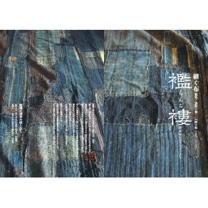 Grandeひろしま Vol.18 秋号|grande-hiroshima|04
