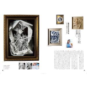 Grandeひろしま Vol.18 秋号|grande-hiroshima|06