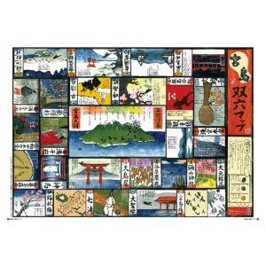 Grandeひろしま Vol.19 冬号|grande-hiroshima|03