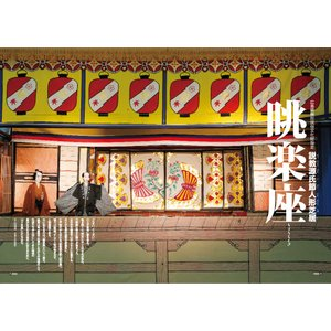 Grandeひろしま Vol.19 冬号|grande-hiroshima|04