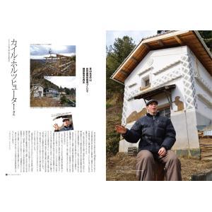 Grandeひろしま Vol.20 春号|grande-hiroshima|05