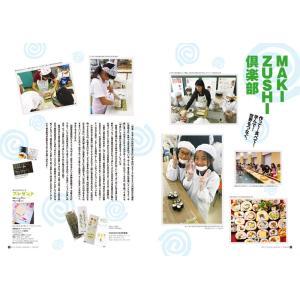 Grandeひろしま Vol.20 春号|grande-hiroshima|06
