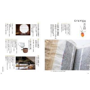 Grandeひろしま Vol.22 秋号|grande-hiroshima|02