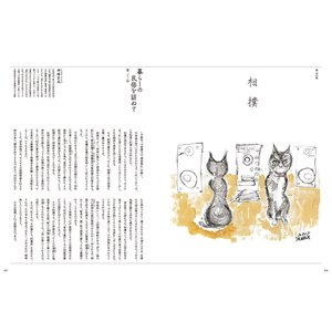 Grandeひろしま Vol.22 秋号|grande-hiroshima|03
