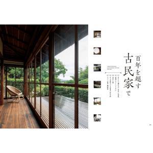 Grandeひろしま Vol.22 秋号|grande-hiroshima|04