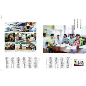 Grandeひろしま Vol.22 秋号|grande-hiroshima|05