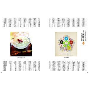 Grandeひろしま Vol.22 秋号|grande-hiroshima|06