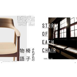Grandeひろしま Vol.24 春号|grande-hiroshima|03